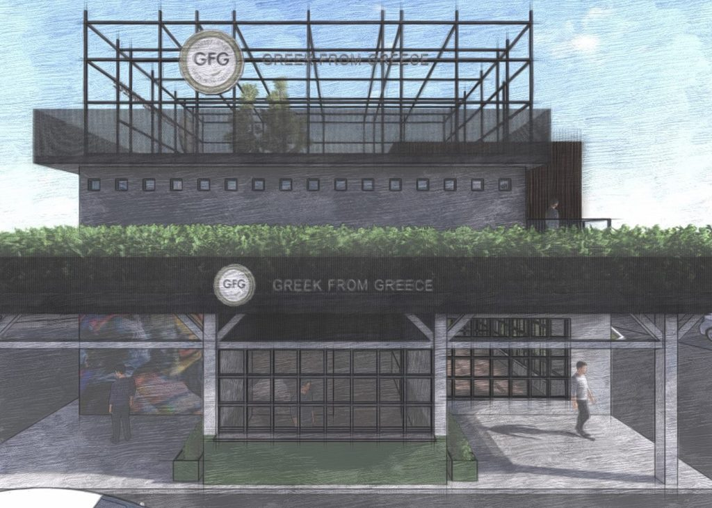An architectural rendering of a GFG franchise location